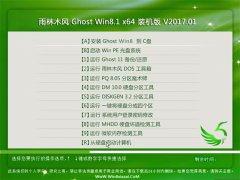 雨林木风Ghost Win8.1 (X64) 万能装机版v2017年01月(绝对激活)