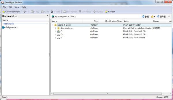 goodsync V9.8.8.5 破解版(含注册机)
