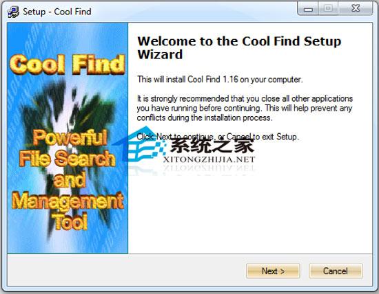 CoolFind v1.16 汉化特别版
