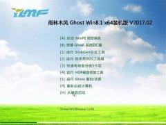 雨林木风Ghost Win8.1 (64位) 终极装机版2017v02(无需激活)