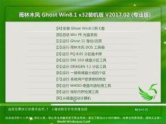 雨林木风Ghost Win8.1 X32 精选装机版V2017年02月(激活版)