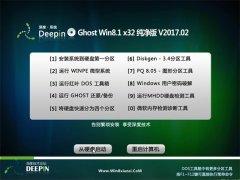 深度技术Ghost Win8.1 X32 王牌纯净版v2017.02(免激活)