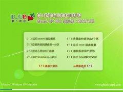新萝卜家园GHOST XP SP3 官方装机版【V2017.03月】