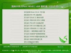 雨林木风Ghost Win8.1 X64位 免费装机版2017年05月(永久激活)