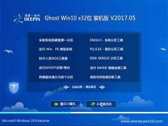 深度技术Ghost Win10 (X32) 大师装机版2017.05(激活版)