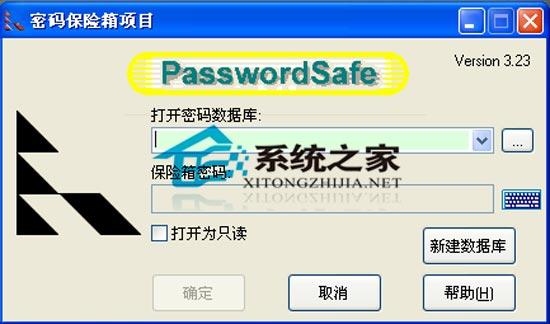 Password Safe 3.23 多国语言绿色免费版