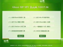 老毛桃GHOST XP SP3 优化装机版【V2017年06月】