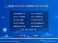 深度技术Ghost Win8.1 X64位 官方装机版2017.06(完美激活)