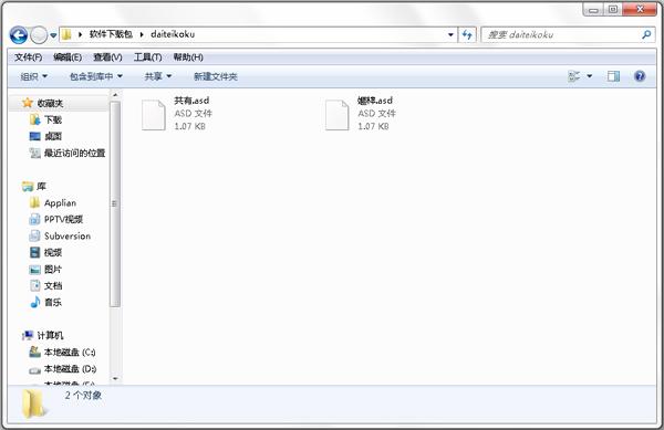 大帝国存档 V1.0