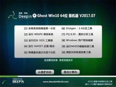 深度技术Ghost Win10 64位 特别装机版v2017年07月(免激活)