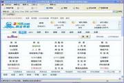 炫萌网页游戏加速浏览器