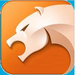猎豹浏览器电脑版官方下载