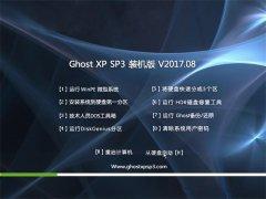 大地系统GHOST XP SP3 最新装机版【v2017.08月】