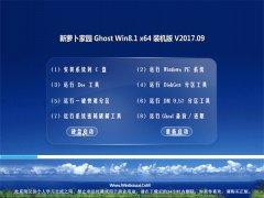 新萝卜家园Ghost Win8.1 x64位 精致装机版v2017.09月(完美激活)