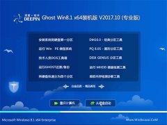 深度技术Ghost Win8.1 (X64) 推荐装机版v201710(无需激活)