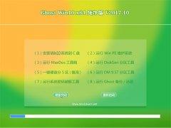 技术员联盟Ghost Win10 x64 多功能纯净版2017.10月(激活版)