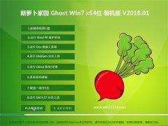新萝卜家园GHOST WIN7 X64 万能装机版2018年01月(激活版)