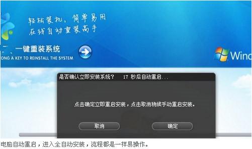 紫光一键重装系统工具增强版5.2.3