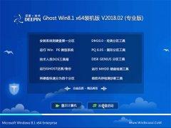 深度技术Ghost Win8.1 64位 标准装机版 v2018.02(绝对激活)