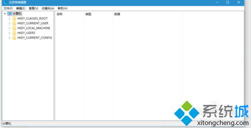 windows10小鱼系统下载玩冰封王座时更改分辨率的步骤3