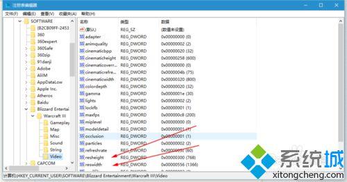 windows10系统之家系统下载玩冰封王座时更改分辨率的步骤5