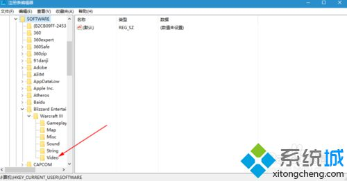 windows10中关村系统下载玩冰封王座时更改分辨率的步骤4