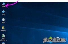 Windows10如何屏蔽指定网站?Win10金山系统下载屏蔽指定网站的方