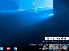 Windows10笔记本系统下载禁用新版输入法语言栏的方法