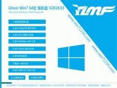 雨林木风GHOST WIN7 x64 官方原装版V201803(绝对激活)