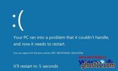 升级win10技术员联盟旗舰版系统后出现蓝屏错误代码0x00000133怎么办