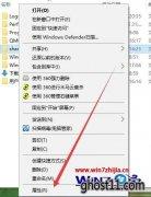 Win10老友纯净版系统打开文件夹提示你当前无权访问该文件夹如何解决
