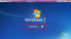 番茄花园专业版win7系统下载32位旗舰版最新原版下载