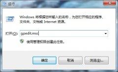 win7控制面板找不到添加或删除程序解决方法