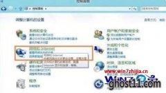win10番茄花园系统局域网中共享文件如何设置密码