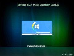 深度技术Ghost Win8.1x86 热门装机版V201811(绝对激活)