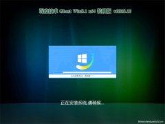 深度技术Ghost Win8.1 x64位 好用装机版v2018.12(永久激活)