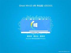 技术员联盟Ghost Win10x86 特别专业版 v2019.01月(绝对激活)