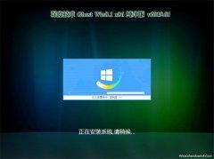 深度技术Ghost Win8.1x86 极速纯净版v2019年01月(无需激活)
