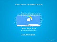 风林火山Ghost Win8.1 x64 通用纯净版V201902(自动激活)