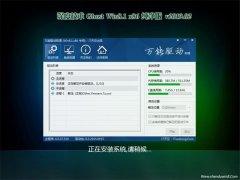 深度技术Ghost Win8.1x86 安全纯净版v2019年02月(绝对激活)