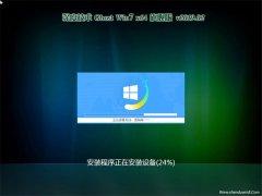 深度技术GHOST WIN7 64位 多驱动旗舰版 v2019.02(激活版)