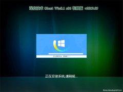 深度技术Ghost Win8.1x86 快速装机版v201903(免激活)