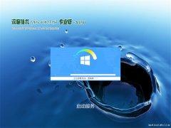 深度技术Ghost Win10 64位 推荐专业版 V2019.03月(自动激活)