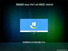 深度技术GHOST win7x86 稳定纯净版v2019.03月(免激活)
