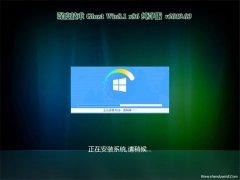 深度技术Ghost Win8.1x86 通用纯净版v201903(免激活)