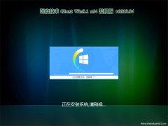 深度技术Ghost Win8.1 64位 家庭装机版v2019.04(激活版)