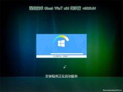 深度技术GHOST win7x86 最新纯净版v2019年04月(无需激活)