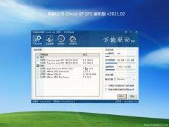 电脑公司GHOST XP SP3 好用装机版 2021V02