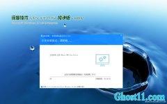 深度技术Ghost Win10 X64位 好用纯净版2020.02(免激活)