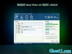 深度技术Ghost Win8.1 (X64) 推荐装机版2020年02月(自动激活)